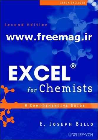 اکسل برای شیمیدانها
