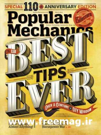 Popular Mechanics مارس 2012
