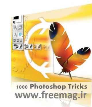1000photoshop