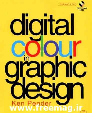 1353760032_digital-colour-in-graphic-design