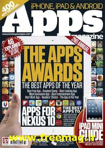 1355230547_apps-magazine