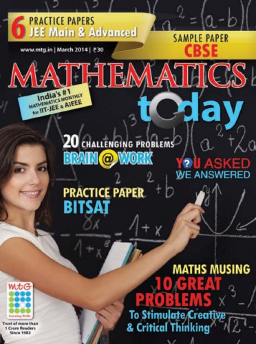 1409838846_mathematics-today-march-2014