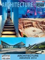1416186074_architecture-design-november-2014
