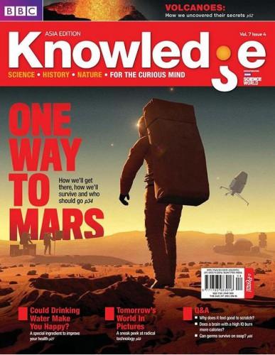 1432679682_bbc-knowledge-asia-vol.7-issue-4-2015