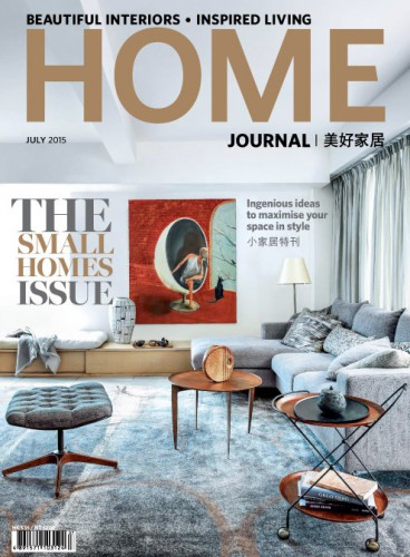 1436311023_home-journal-july-2015