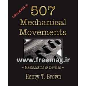507mechanical movements