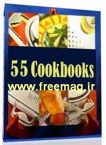 55 cookbooks