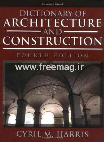 دیکشنری معماری و بنا