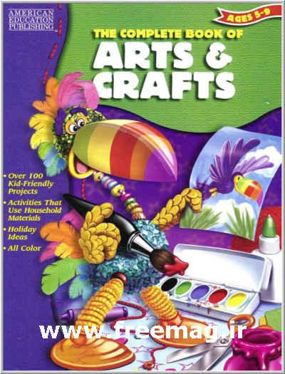 artsMcrafts_orig