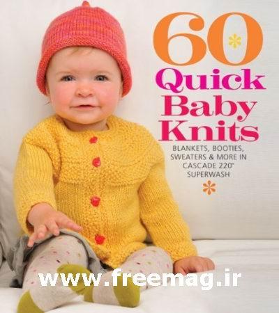 babyknitting 60 مدل بافتنی کودک