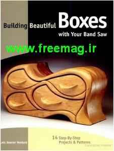 ساخت جعبه های زیبای چوبی