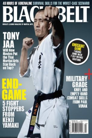 black-belt-magazine-february-march-2014