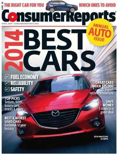consumer-reports-april-2014