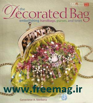 decoratedbag