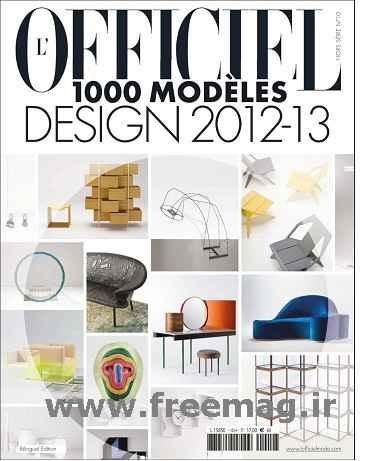 design2012-13
