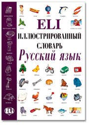 eli_dict.jpg
