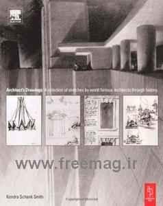 طراحیهای معماری : منتخبی از طرحهای بزرگترین معماران جهان