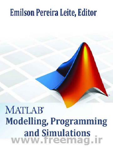 matlabmodelling