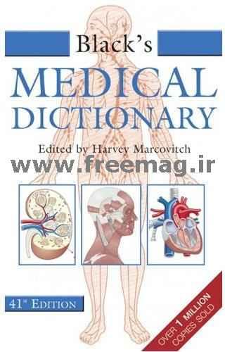 medical-dic