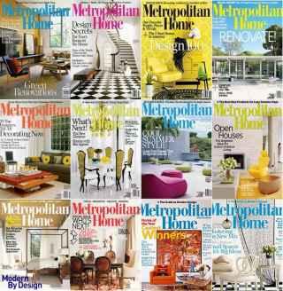 metropolitan home مجموعه شماره 2 مجلات معماری