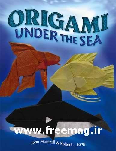 origami-sea