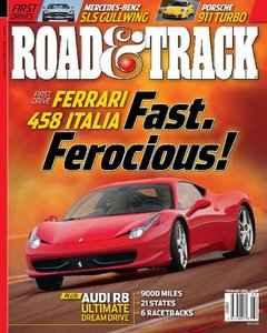 [تصویر:  roadtrackfeb2010.jpeg]