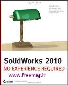 solidworks2010