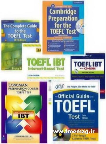toefl1 7 بسته آمادگی تافل