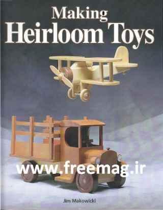 toys ساخت اسباب بازی