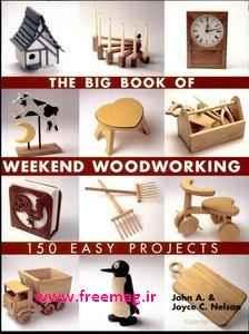 weekend-wood