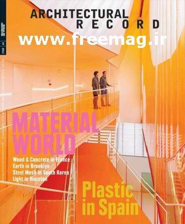 مجله معماری جولای 2012